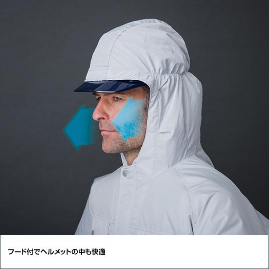 空調風神服 KU90800 フード付き長袖ブルゾン チタン加工  ポリエステル100%薄生地 春夏用   バッテリー ファン コードは別売り