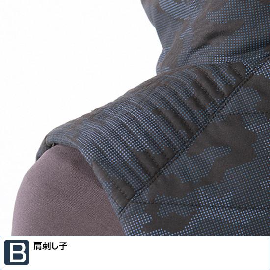 850-0 防寒ベスト HUMMER ハマー 作業服 作業着