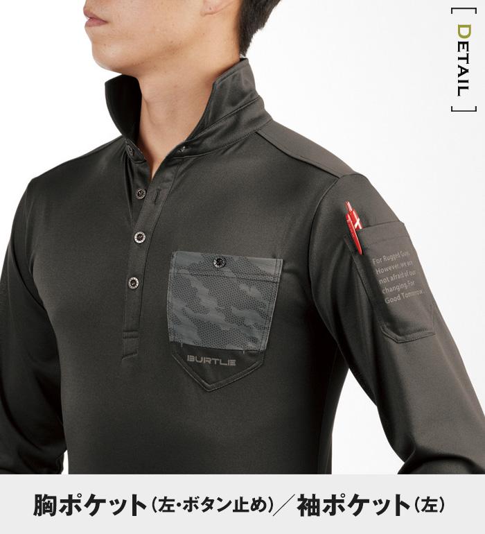 BURTLE バートル  4048 半袖ポロシャツ 春夏用 メンズ 作業服 作業着  トップス