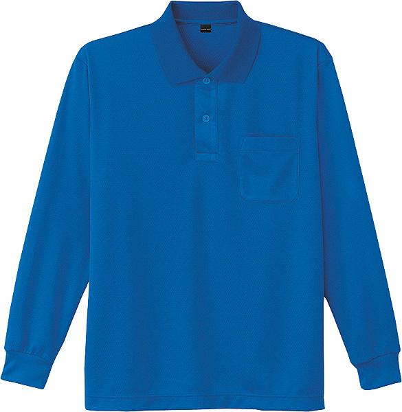 自重堂 85804 涼感 吸汗速乾長袖ポロシャツ