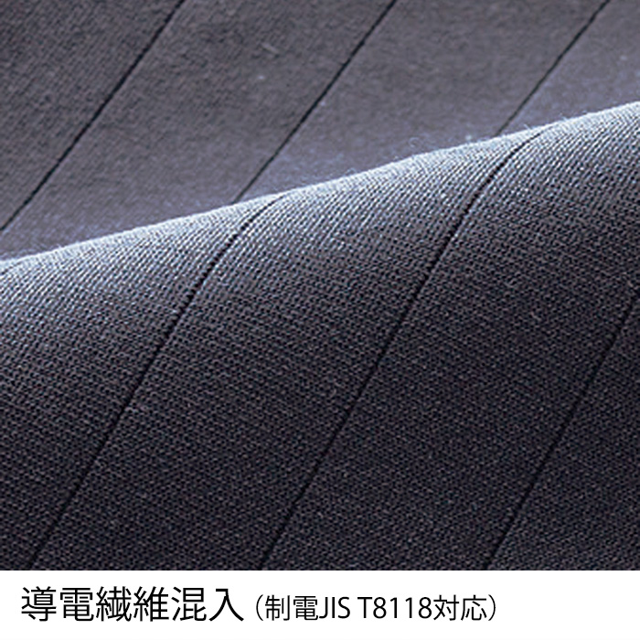TS DESIGN ティーエスデザイン  82221 インナーパンツ 秋冬用 メンズ 静電 保温作業服 作業着 アンダーウェア コンプレッション