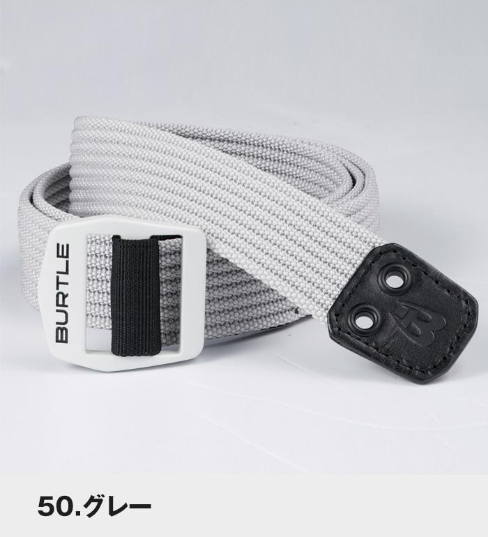 BURTLE バートル  4049 ベルト 春夏用 メンズ 作業服 作業着
