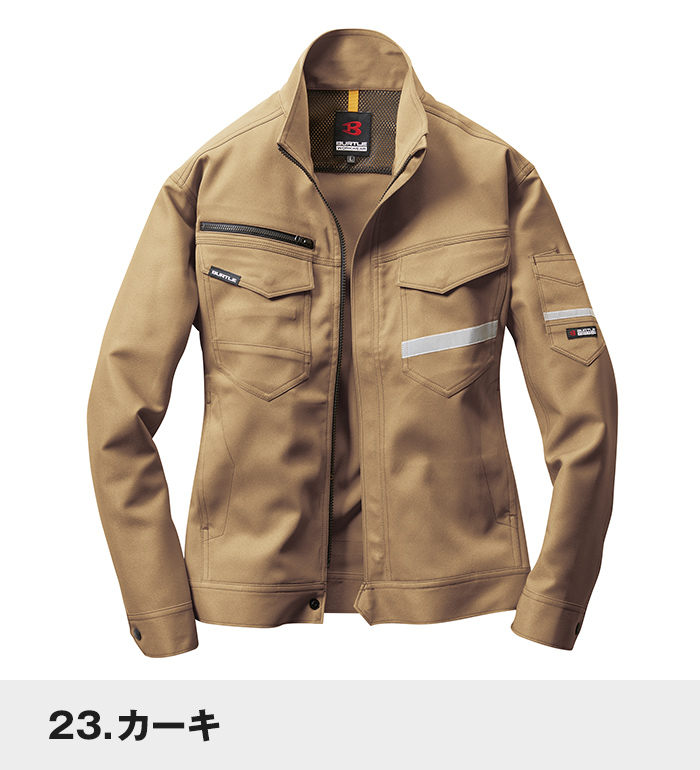 BURTLE バートル 9071R 長袖ジャケット 秋冬用 メンズ作業服 作業着 ジャンパー ブルゾン