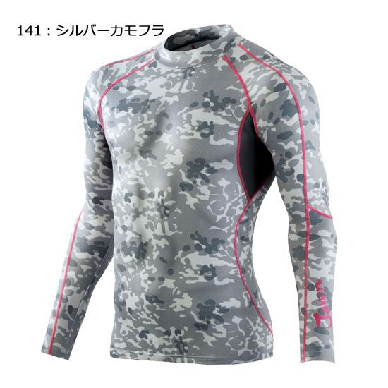 58204 ローネックロングスリーブ 秋冬用  作業服 作業着  自重堂  ジャウィン Jawin   メンズ アンダーシャツ アンダーウェア