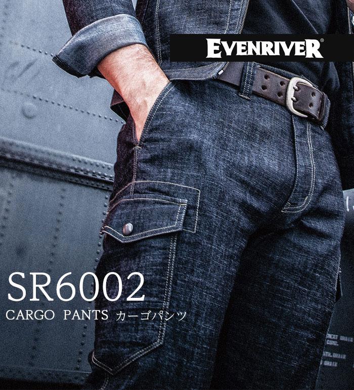 EVENRIVER イーブンリバー SR6002 カーゴパンツ メンズ ストレッチ スリム 軽い カジュアル 作業服 作業着