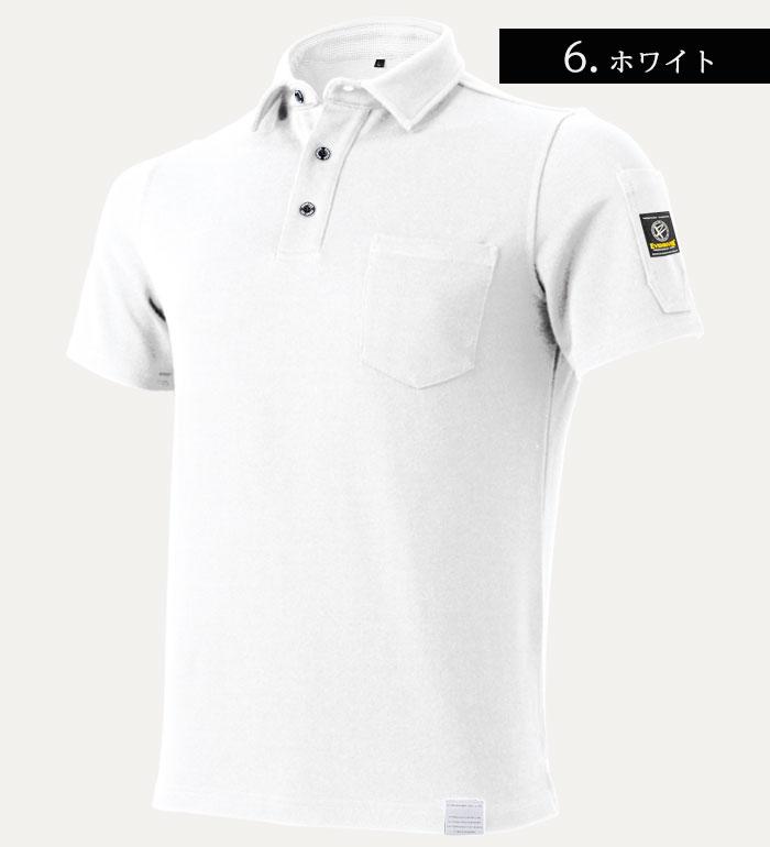 EVENRIVER イーブンリバー HY12 半袖ポロシャツ メンズ 厚手 厚い オニカノコ 鹿の子 丈夫 タフ 作業服 作業着