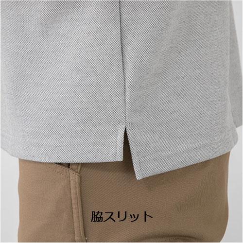 ヘビーウエイト 半袖ポロシャツ グラディエーター GLADIATOR メンズ レディース 春夏 秋冬 G9117 コーコス信岡 作業服 作業着