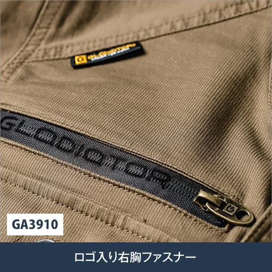 GLADIATOR グラディエーター GA3910 長袖ジャケットメンズ  作業服 作業着