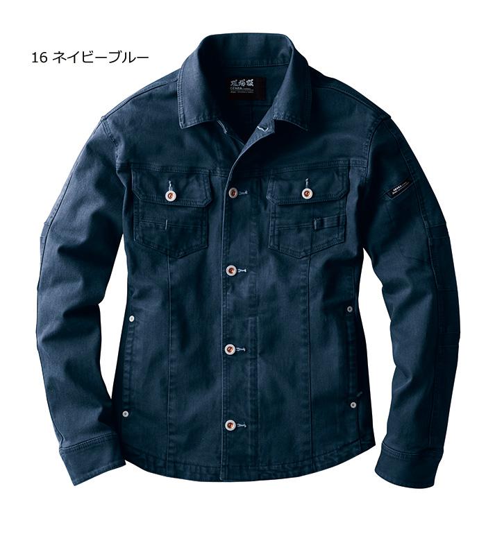 現場服 2260 長袖ブルゾン 秋冬用 メンズ ストレッチ作業服 作業着 ジャンパー ジャケット