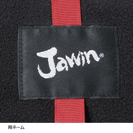 58400 防寒ジャンパー フード付き  秋冬用  作業服 作業着  自重堂  ジャウィン Jawin