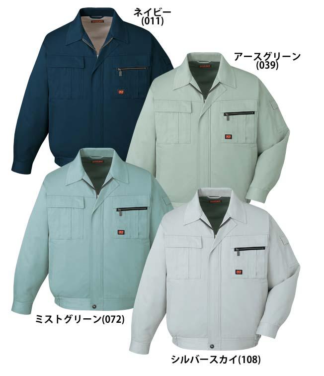 自重堂 42300 ブルゾン 秋冬用   上質のエジプト高級綿の作業服 作業着