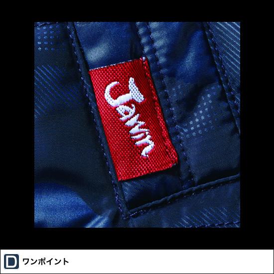 Jawin ジャウィン  58500 防寒ジャンパー