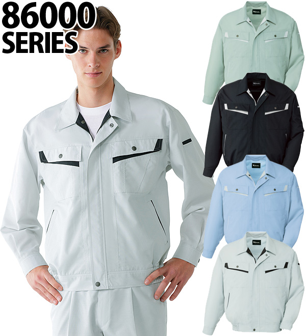86000 エコ製品制電長袖ブルゾン 春夏用  作業服 作業着  自重堂