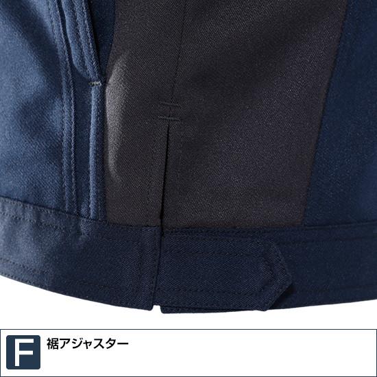 8116 制電長袖ジャケット オールシーズン用  TS DESIGN ティーエスデザイン