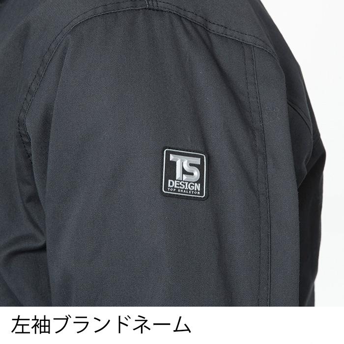 TS DESIGN ティーエスデザイン  5126 防寒ジャケットメンズ 綿100%作業服 作業着 ジャンパー ブルゾン
