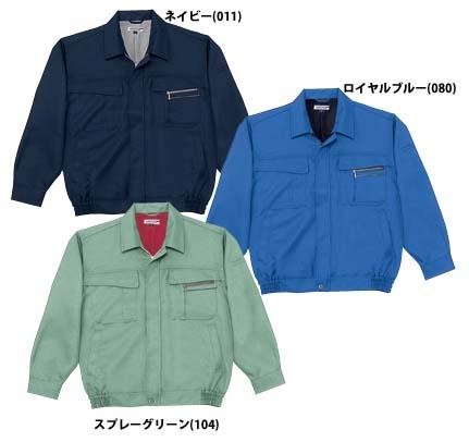 自重堂 42500 ブルゾン 秋冬用   シンプルなポリエステル100%作業服 作業着
