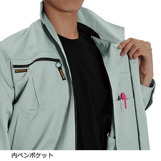 バートル BURTLE 6051 長袖ブルゾン
