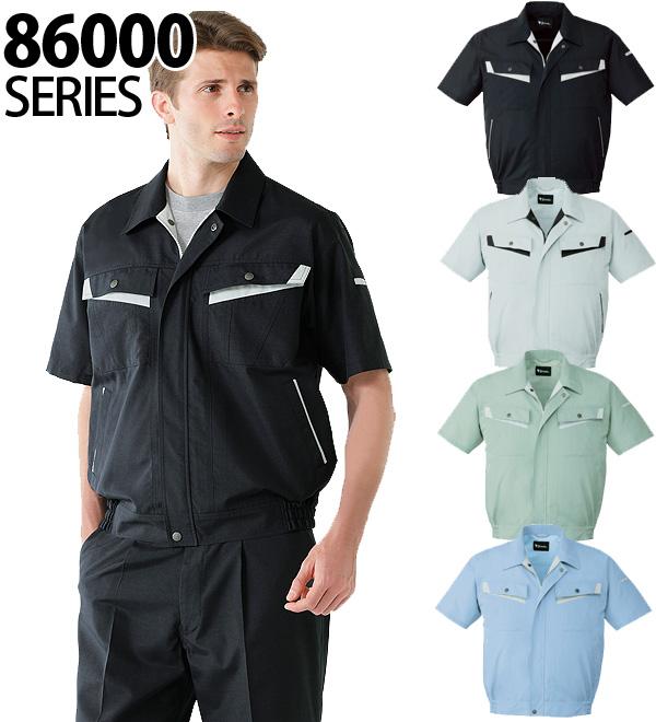 86010 エコ製品制電半袖ブルゾン 春夏用  作業服 作業着  自重堂