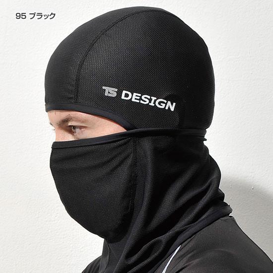 TS DESIGN  841190 アイスマスクメッシュ バラクラバ   作業服 作業着