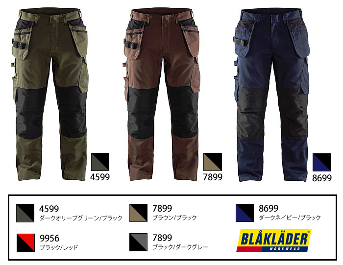 BLAKLADER ブラックラダー  1496-1330 カーゴパンツメンズ コーデュラ作業服 作業着 ズボン