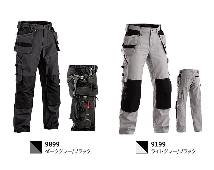 BLAKLADER ブラックラダー  8212-1146 カーゴパンツメンズ コーデュラ作業服 作業着 ズボン