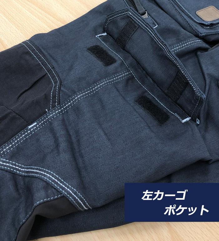 BLAKLADER ブラックラダー  8213-1141 デニムカーゴパンツメンズ コーデュラ作業服 作業着 ズボン