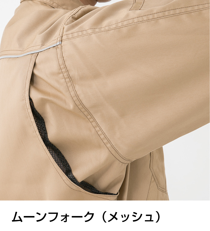 A4070 半袖ブルゾン 春夏用  ANDARE SCHIETTI アンドレ スケッティ 作業服 作業着 ジャンパー ジャケット