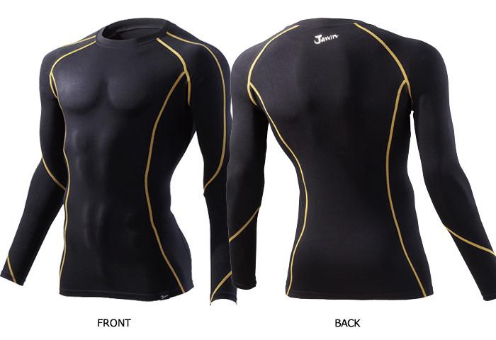 JAWIN ジャウィン  自重堂 52034 ロングスリーブ 作業服 作業着  メンズ アンダーシャツ アンダーウェア
