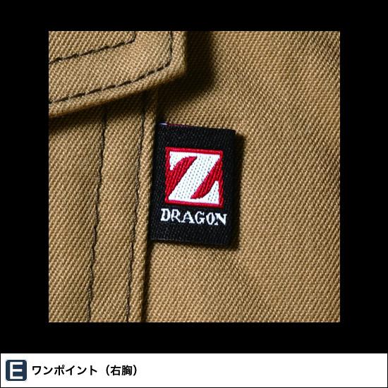 Z-DRAGON ジードラゴン  71000 長袖ストレッチジャンパー 秋冬用