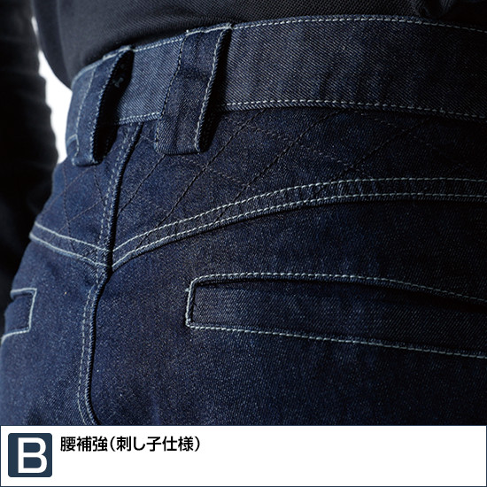 5134 ニッカーズカーゴパンツ オールシーズン用  TS DESIGN ティーエスデザイン 作業服 作業着 ズボン