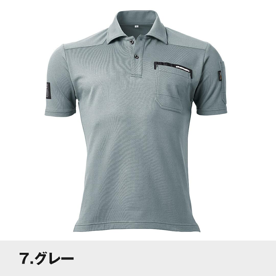 HUMMER ハマー 906215 半袖ポロシャツ 春夏用 メンズ コーデュラ 作業服 作業着