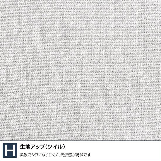 25662 長袖シャツ 春夏用