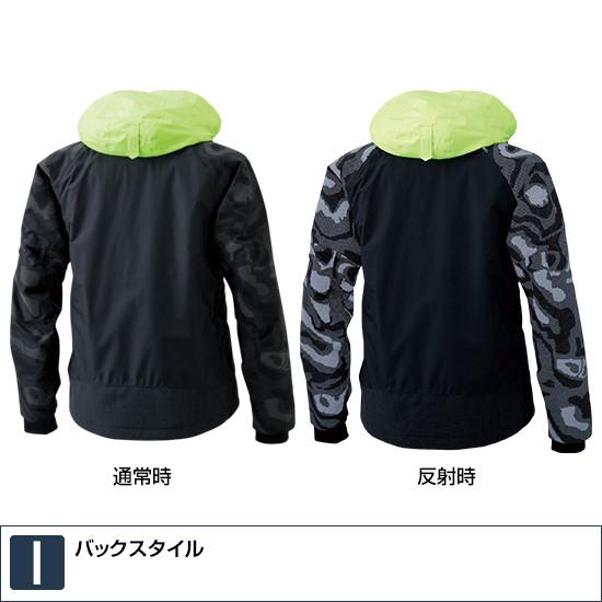 18236 フラッシュ防水防寒ジャケット TS DESIGN ティーエスデザイン 作業服 作業着 ジャンパー ブルゾン