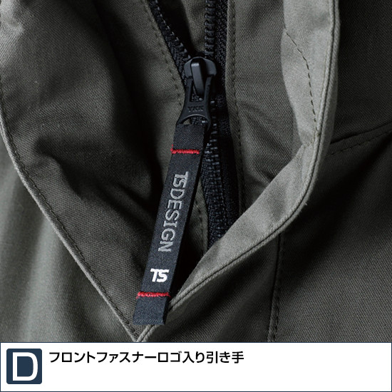5127 防寒ハーフコート TS DESIGN ティーエスデザイン 作業服 作業着 ジャンパー ジャケット