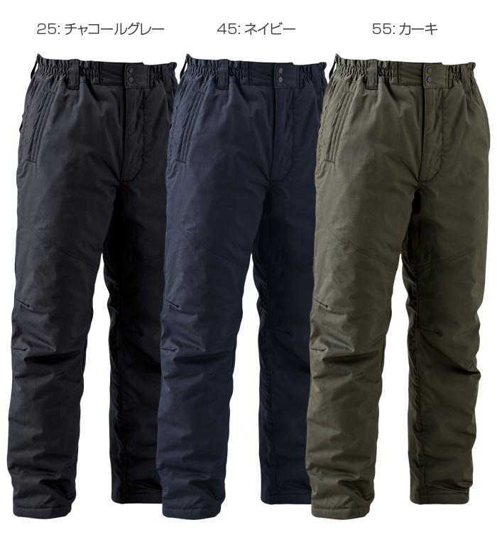 5122 防寒パンツ TS DESIGN ティーエスデザイン 作業服 作業着 ズボン