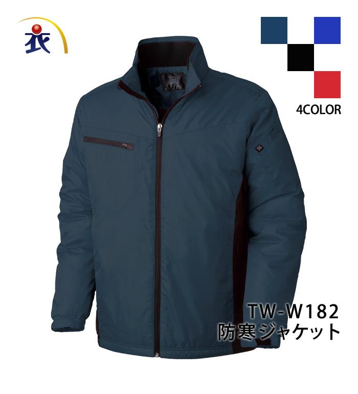 TAKAYAWORKWEAR タカヤワークウェア  TWW182 防寒ジャケットメンズ レディース 作業服 作業着 ジャンパー ブルゾン