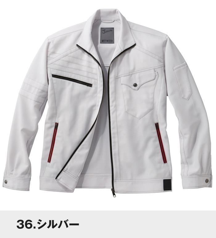 自重堂 Jichodo 56700 ストレッチ長袖ジャンパー 春夏用 メンズ作業服 作業着  ジャケット ブルゾン