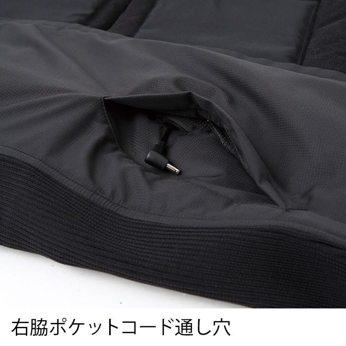 雷神服 BO31750 インナーベスト 発熱体 バッテリーは別売り メンズ 作業服 作業着