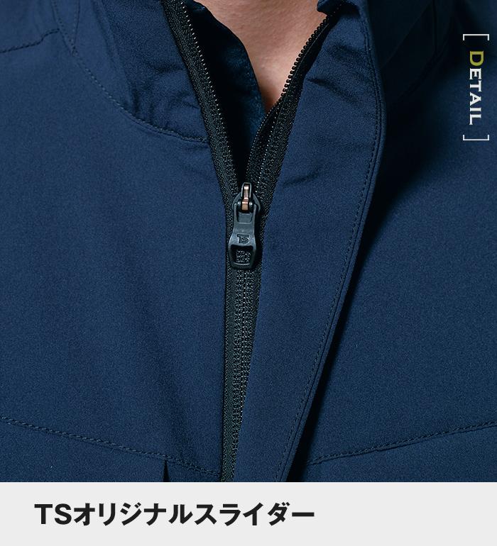 TS DESIGN ティーエスデザイン  9116 ジャケット オールシーズン用 メンズ作業服 作業着 ジャンパー ジャケット