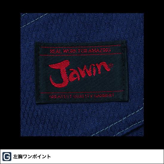 Jawin ジャウィン  52302 ノータックカーゴパンツ 秋冬用
