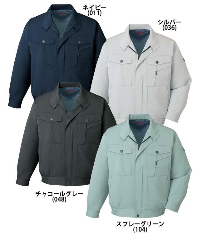 自重堂 43700 長袖ブルゾン 秋冬用   大人の上質感の作業服 作業着