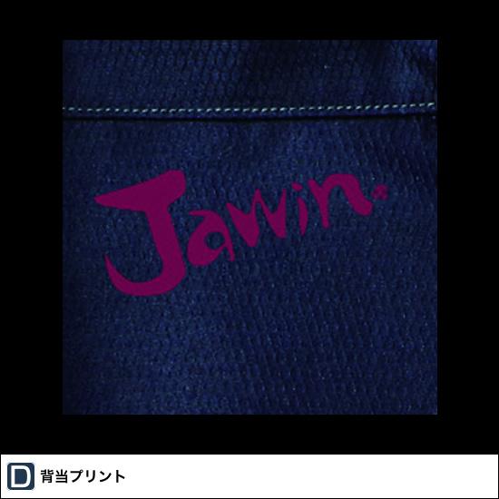 Jawin ジャウィン  52304 長袖シャツ 秋冬用