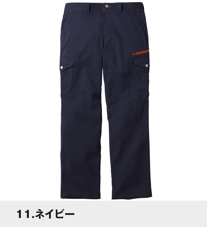自重堂 Jichodo 56702 ストレッチノータックカーゴパンツ 春夏用 メンズ 作業服 作業着  スボン