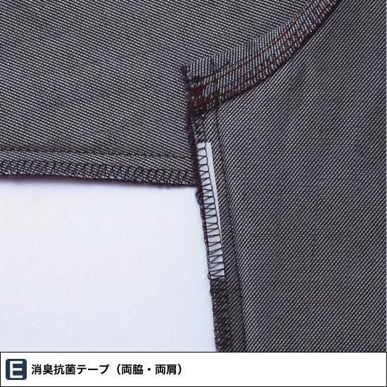 52400 長袖ジャンパー 秋冬用  Jawin ジャウィン
