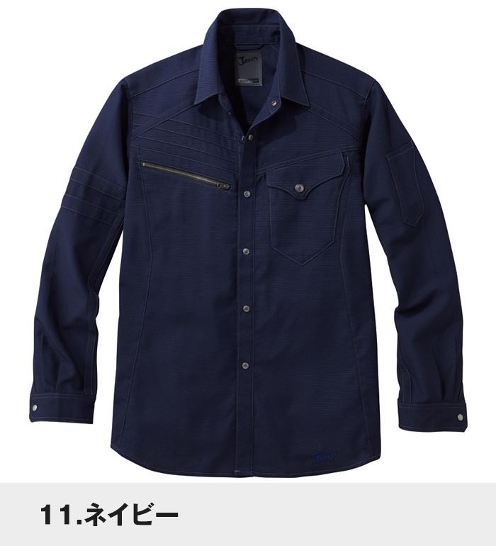 自重堂(Jichodo)56704 ストレッチ長袖シャツ(春夏用)メンズ作業服・作業着