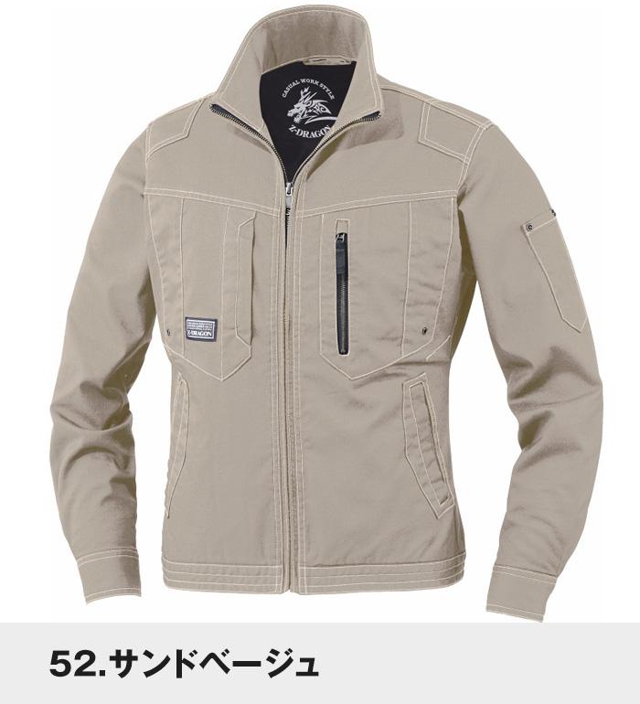 自重堂 Jichodo 75700 ストレッチ長袖ジャンパー 春夏用 メンズ作業服 作業着  ジャケット ブルゾン