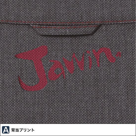 52404 長袖シャツ 秋冬用  Jawin ジャウィン