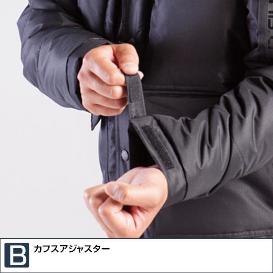 7510 防寒ジャケット BURTLE バートル 作業服 作業着 ジャンパー ブルゾン