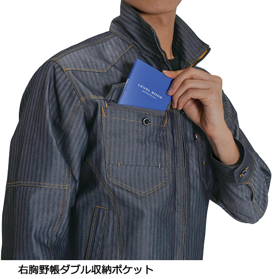 1501 男女兼用長袖ジャケット 秋冬用 BURTLE バートル