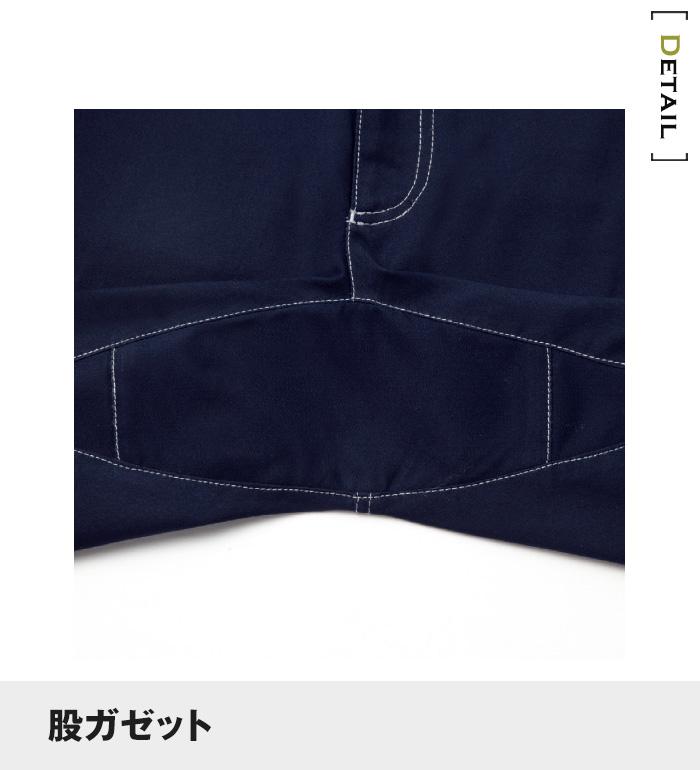 自重堂 Jichodo 75802 ストレッチノータックカーゴパンツ 春夏用